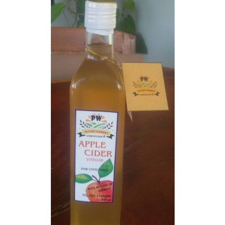 Apple Cider Vinegar (Raw, Unfiltered)